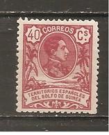 Guinea Española - Edifil 67 - Yvert 96 (MNH/**) - Guinea Española