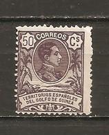 Guinea Española - Edifil 68 - Yvert 97 (MNH/**) - Guinea Española
