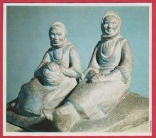 """"""" Paysannes """" Par Ivan Lazarov (1889 1952). Sculpteur.  Bulgarie. Encyclopédie De 1970. - Oude Documenten"""