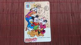 Phonecard Disney  Used  Rare - Disney