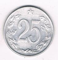 25  HALLER 1963 TSJECHOSLOWAKIJE /0270/ - Tchécoslovaquie