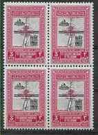 1953 JORDANIE 279Ca** Pétra, Mosquée, Surchargé, Bloc De 4 - Jordanie