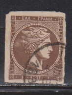 GREECE Scott # 16 Used - CV $60.00 - 1861-86 Large Hermes Heads