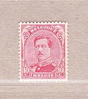 1915 Nr 138** Zonder Scharnier.Koning Albert.OBP 5 Euro. - 1915-1920 Albert I