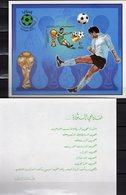 ESPANA Championat 1982 Libya Block 61B ** 10€ Fußball-WM Spieler Hb Voetball Ss Bloc Sheet M/s FIFA Football Soccer - Libye