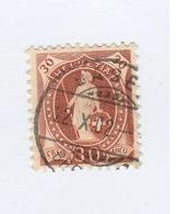 SUISSE N° 74 Ob  Cote 2,50 Euros - 1882-1906 Coat Of Arms, Standing Helvetia & UPU
