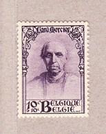 1932 Nr 342* Postfris Met Scharnier,Kardinaal Mercier. - Bélgica