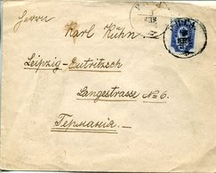 41315 Russia, Cover Circuled To Germany  Leipzig 1893 - 1857-1916 Empire