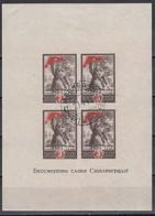 USSR 1945 - 2. Jahrestag Des Sieges Bei Stalingrad, Michel Block 5, Used - 1923-1991 URSS