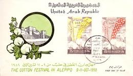 1958 Syria Cotton Festival F.D.C Complete Set 2 Values - Syria