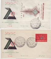 1960 Syria UAR 7th Damascus International Fair Souvenir Sheets & Stamp F.D.C - Syria