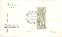 1961 Syria UAR The Evacuation Of French Troops F.D.C Complete Set 1 Values - Syria