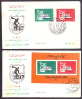 1961 Syria UAR 5th University Youth Festival F.D.C Souvenir Sheets  & Complete Set 2 Values - Syrie
