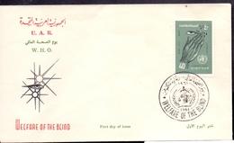 1961 Syria UAR World Health Day F.D.C - Syrië