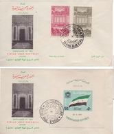 1961 Syria Shura Ordered Them Souvenir Sheets & Complete Set 2 Values  F.D.C - Syria