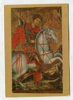 CYPRUS - AK 342306 Nicosia - Archbishop's Palace - St. George - Cyprus