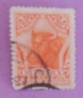 URUGUAY ANNEE 1897 YT 123 OBLITERE - Uruguay
