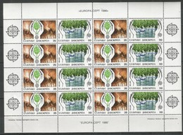 8x GREECE - MNH - Europa-CEPT - Nature - 1986 - Europa-CEPT