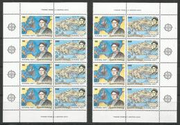8x GREECE - MNH - Europa-CEPT - Columbus - 1992 - Europa-CEPT