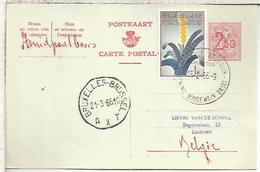 BELGICA MAT BASE ANTARTICA BALDUINO ANTARCTIC STATION BAOUDOUN 1966 - Estaciones Científicas