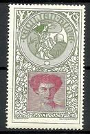 Germany Preussen Cecilien-Hilfe Vignette Charity Stamp * - Vignetten (Erinnophilie)