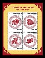 Maldives 2018 Mih. 8185/88 Lunar New Year. Year Of The Pig MNH ** - Maldiven (1965-...)