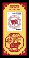 Maldives 2018 Mih. 8189 (Bl.1303) Lunar New Year. Year Of The Pig MNH ** - Maldiven (1965-...)