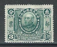 China Mi 138 * MH - 1912-1949 Repubblica
