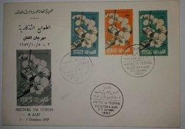 MN - Syria 1957 Beautiful FDC - Cotton Festival - Syrië