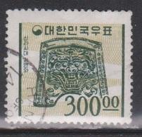 Korea Scott # 374 Used - Creased - Korea, South