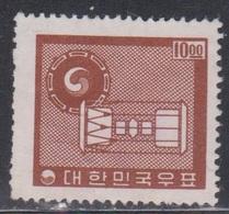 Korea Scott # 368a Used - Corée Du Sud
