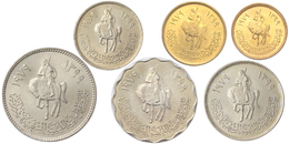 LIBYA 6 COINS SET 1, 5, 10, 20, 50, 100 DIRHAMS HORSEMAN HORSE RIDER UNC - Libië