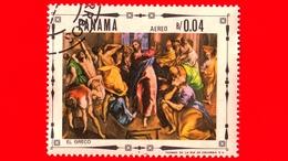 PANAMA - Nuovo - 1968 - Vita Di Cristo - Cristo E I Cambiavalute Nel Tempio, Dipinto Di El Greco - 0.04 P. Aerea - Panama