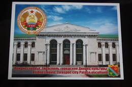 Moldova / Transnistria (PRIDNESTROVIE). Tiraspol. Palace Of Culture - State Emblem -  Modern Postcard - Moldova