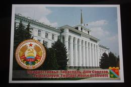 Moldova / Transnistria (PRIDNESTROVIE). Tiraspol. House Of Soviets - State Emblem -  Modern Postcard - Moldova
