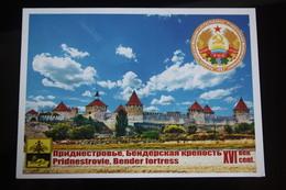 Moldova / Transnistria (PRIDNESTROVIE). Bendery Fortress - State Emblem -  Modern Postcard - Moldova