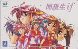 Télécarte Japon / 110-011 - MANGA - SEGA SATURN - IF - ANIME Japan Phonecard Jeu Video Game - 10184 - Comics