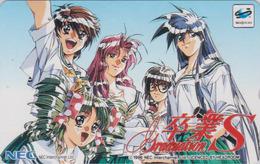 Télécarte Japon / 110-011 - MANGA - SEGA SATURN - GRADUATION - ANIME Japan Phonecard Jeu Video Game - 10185 - Comics