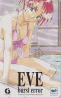 TC Japon / 110-011 - MANGA EROTIQUE - SEGA SATURN - EVE  BURST ERROR * ONE PUNCH *  Erotic Japan Pc Jeu Video Game 10188 - Fumetti