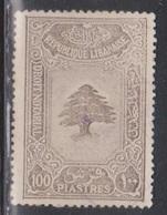 LEBANON Scott # ?? Used - Revenue Stamp Notiarial Fees - Libanon