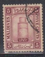 MALDIVES Scott # 13 Used - Minaret - Maldives (...-1965)