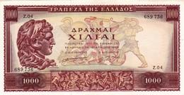 "GREECE 1000 Drachmai 1956 P-194a ""SERIES Z"" AU+ ""free Shipping Via Registered Air Mail"". - Grèce"