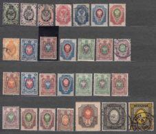 Russia Classics Lot, Some Very Good Stamps, Look - Gebruikt