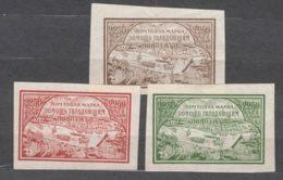 Russia USSR 1921 Mi#166-168 X Mint Hinged - Ungebraucht