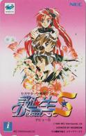 Télécarte Japon / 110-011 - MANGA - SEGA SATURN - DEBUT - ANIME Japan Phonecard Jeu Video Game - 10195 - Comics