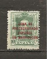 Marruecos Español - Edifil 83 - Yvert 97 (MH/*) - Marruecos Español
