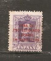 Marruecos Español - Edifil 85 - Yvert 99 (MH/*) - Marruecos Español