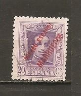 Tánger Español - Edifil 21 - Yvert 94 (usado) (o) (defectuoso) - Marruecos Español