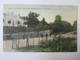 Rare! Bulgaria/Historical Romania-Turtucaia/Tutrakan-The Hospital/Spitalul,used Postcard,receiver Dr.C.I.Istrati - Bulgaria