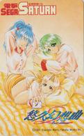 Télécarte Japon / 110-016 - MANGA - SEGA SATURN - ANIME Japan Video Game Phonecard  - 10198 - Comics